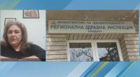 До края на седмицата ще бъдат готови пробите на персонала от болницата във Видин