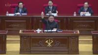 Спекулации около здравословното състояние на лидера на Северна Корея