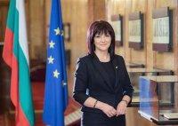 Цвета Караянчева изпрати поздравителен адрес до председателя на Великото национално събрание на Република Турция
