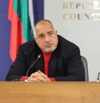 Бойко Борисов: От вчера до днес има 5 облекчения на мерките