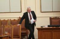 Над 15 000 подписа събра петиция за оставката на Кирил Ананиев заради строежа на детската болница