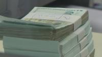 Една търговска банка вече предлага безлихвени кредити