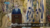 Израел на крачка от ново правителство?
