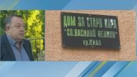 Заразените от дома за възрастни хора в Кула ще бъдат приети в болници в Лом, Монтана и София