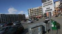 Общинските паркинги в Поморие ще са безплатни за туристите