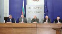 Без ежедневни брифинги на генерал Мутафчийски от утре (ОБОБЩЕНИЕ)