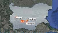 Земетресение с магнитуд 4,5 по Рихтер край Пловдив