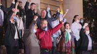 Протест на опозицията в Сърбия