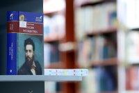 снимка 7 Отбелязваме Деня на библиотекаря