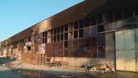 Разследващи влизат в изгорелите сладове в Пловдив