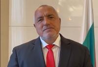Премиерът Борисов участва в специално видеопослание на лидерите на ЕС по случай 9 май