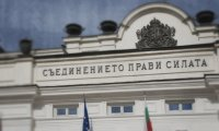 Депутатите ще заседават извънредно на 12 май