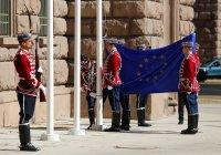 Тържествена церемония по издигането на знамето на ЕС пред Президентството