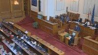 НС прие на първо четене промените в Закона за здравето