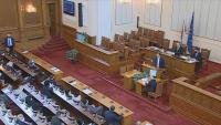 Депутатите гледат промените в Закона за здравето