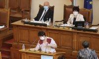 Депутатите обсъждаха законопроекта за изменение на Закона за здравето