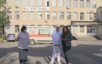 Как ще работи спешният дежурен кабинет в Карловската болница