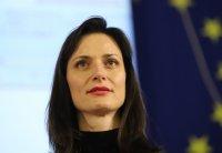 """Мария Габриел в диалог с гражданите на тема """"Европейската солидарност по време на криза"""""""