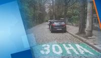 Разширяват зоната за платено паркиране във Варна