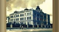 Икономическият университет във Варна отбелязва своята 100 годишнина