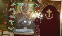 Литийно шествие на Чудотворна икона до Бачковкия манастир