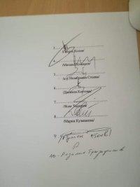 снимка 2 11 членове на ВСС поискаха оставката на Лозан Панов