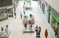 снимка 11 Моловете отвориха врати. Как работят магазините? (СНИМКИ)