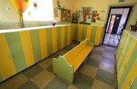 Как започна първият ден в отворените детски градини и ясли?