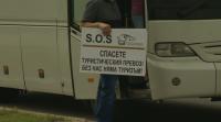 Собствениците на фирми за случаен превоз излязоха на протест
