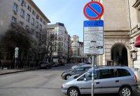 Без зони за платено паркиране в понеделник (25 май)