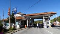 Възстановява се преминаването през ГКПП Стрезимировци и ГКПП Олтоманци