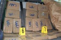 Задържаха дилър с близо 40 кг кокаин в Студентски град