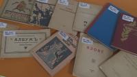Ценни автографи от български класици пази библиотеката на Михаил Арнаудов
