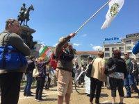 """снимка 6 Протест на Мая Манолова и """"Системата ни убива"""" срещу управляващите"""