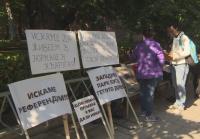"""За трети път: Протест в """"Захарна фабрика"""", не искат Кризисния център за бездомни"""