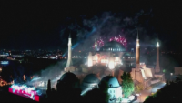 """Четоха Корана в """"Света София"""" в Истанбул като част от честванията на историческа годишнина"""