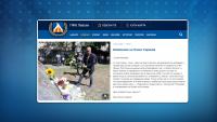 """Официално: Наско Сираков е собственик на """"Левски"""" с 86,6% от акциите"""