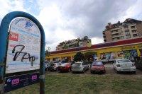 """снимка 4 Багери от неделя по столичния бул. """"Каблешков"""" – разширяват го"""