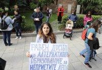 Родители на протест пред Столичната община, искат ударно строителство на детски градини