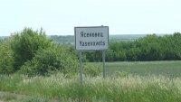 Нови 4 случаи на COVID-19 в разградското село Ясеновец