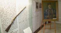 Пушката на Капитан Петко войвода гостува в Пловдив