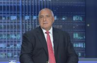 """Борисов пред """"Панорама"""": От кризата излязохме по-бедни, но живи и здрави"""
