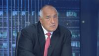 Борисов: От Васил Божков не съм получил и стотинка (ОБОБЩЕНИЕ)