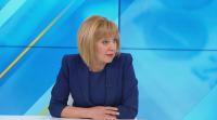 Мая Манолова и Валери Симеонов в задочен спор пред БНТ
