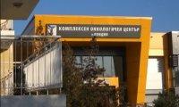 Напрежение около критерия за избор на шеф на Онкодиспансера в Пловдив