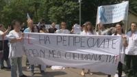 Протест срещу отстраняването на медицинската сестра Мая Илиева