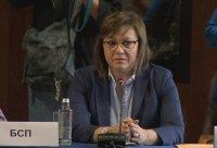 Корнелия Нинова: Никога не съм имала общ разговор със Златев и Божков