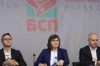БСП инициира подписка за оставка на правителството