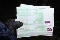 """Трима задържани за разпространение на фалшиви пари в """"Горубляне"""""""