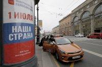 За ден в Русия: 8 987 заразени и 183 починали от COVID-19